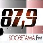 Logo da emissora Radio FM Sooretama 87.5
