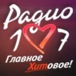 Logo da emissora Radio 107 FM 107.7