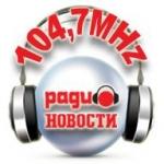 Logo da emissora Radio Novosti 104.7 FM