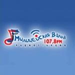 Logo da emissora Radio Militsejskaja Volna 107.8 FM