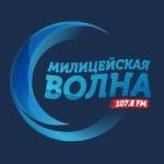 Logo da emissora Radio Militseyskaya Volna 107.8 FM