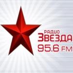 Logo da emissora Radio Zvezda 95.6 FM
