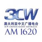Logo da emissora Chinese Radio 1620 AM