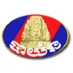 Logo da emissora Radio Bayon 95 FM