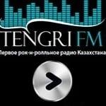 Logo da emissora Radio Tengri 107.5 FM