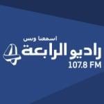 Logo da emissora Radio Al Rabia 107.8 FM