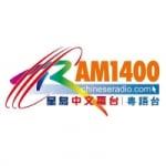 Logo da emissora Radio KVTO 1400 AM