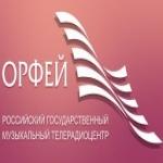 Logo da emissora Orpheus Radio 99.2 FM