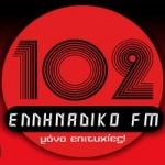 Logo da emissora Radio Ellinadiko 102 FM