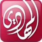 Logo da emissora Radio Al Mahdi 88.3 FM