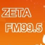 Logo da emissora Radio Zeta 99.5 FM