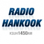 Logo da emissora KSUH 1450 AM
