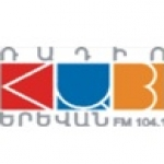 Logo da emissora Radio Hay 105.5 FM