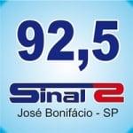 Logo da emissora Rádio Sinal 2 FM 92.5