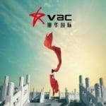 Logo da emissora Radio VAC 1656 AM