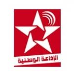 Logo da emissora Radio Al Watania 91 FM