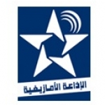 Logo da emissora Radio Al Amazighia 104.6 FM