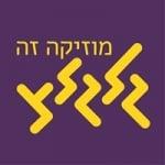 Logo da emissora Radio Galatz 91.8 FM