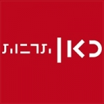 Logo da emissora Kan Tarbut Radio 105.1 FM