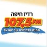 Logo da emissora Radio Haifa 107.5 FM