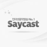 Logo da emissora Saycast Aa7701