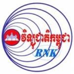 Logo da emissora Radio RNK 918 AM