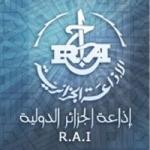 Logo da emissora Radio Algérie International 101.5 FM