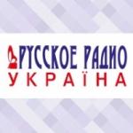 Logo da emissora Russian Radio Ukraine 98.5 FM