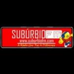 Logo da emissora Subúrbio FM Salvador