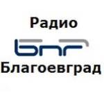 Logo da emissora Rádio BNR Blagoevgrad 90.9 FM