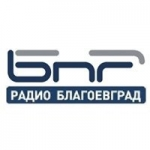 Logo da emissora Radio Blagoevgrad 103.2 FM