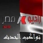 Logo da emissora Radio Masr 88.7 FM