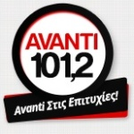Logo da emissora Rádio Avanti 101.2 FM