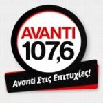 Logo da emissora Rádio Avanti 107.6 FM