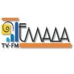 Logo da emissora Rádio Ellada 96.7 FM