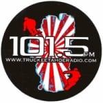 Logo da emissora Radio KTKE 101.5 FM