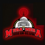 Logo da emissora Radio WBQH La Mera Mera 1050 AM
