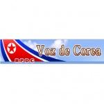 Logo da emissora Voice of Korea 1368 AM