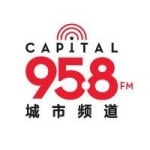 Logo da emissora Capital Radio 95.8 FM
