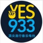 Logo da emissora YES 93.3 FM