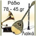 Logo da emissora Radio 78 kai 45