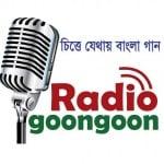 Logo da emissora Radio GoonGoon