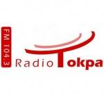 Logo da emissora Radio Tokpa 104.3 FM