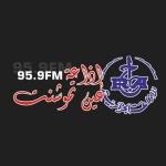 Logo da emissora Radio Aïn Témouchent 89.0 FM