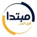 Logo da emissora Radio 90 90 FM