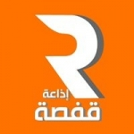 Logo da emissora Radio Gafsa 93.5 FM
