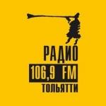 Logo da emissora Radio 106.9 FM