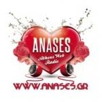 Logo da emissora Anases