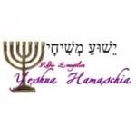 Logo da emissora Rádio Yeshua Hamaschia