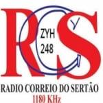 Logo da emissora Rádio Correio do Sertão 1180 AM